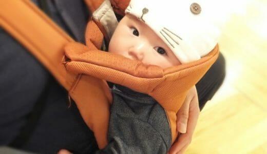エルゴの抱っこ紐ADAPTは新生児からインサートなしで使える