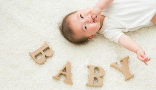 サークルマットは赤ちゃんから大きい子供まで!お部屋をおしゃれに!