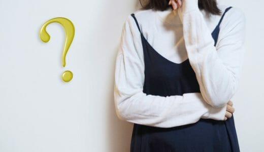 授乳ブラのサイズの選び方は?使いやすくておすすめの授乳ブラとは?