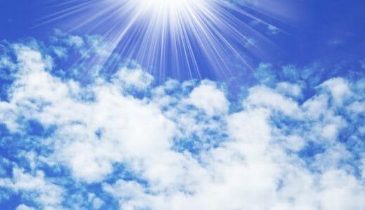 アロベビーで虫除けと日焼け対策!いつから使える?
