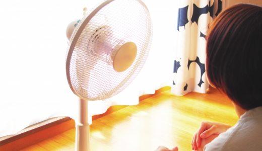 冷風機は意味ある?家庭用のおすすめは楽天で
