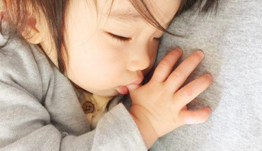 赤ちゃんの指しゃぶりをやめる方法とは?